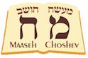 Gemara Cards